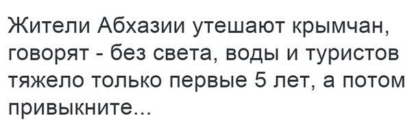 Центробанк РФ продолжает снижать официальный курс рубля - Цензор.НЕТ 8550