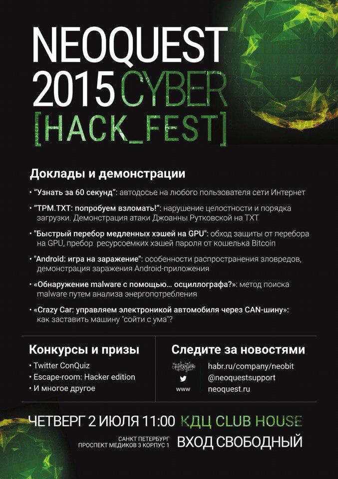 NeoQuest 2015