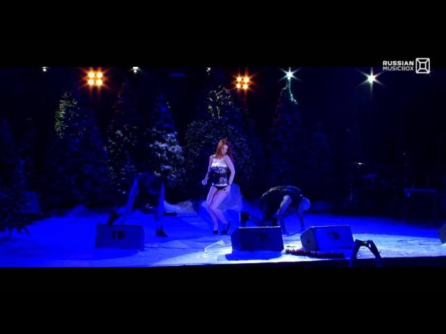 Elena BELKA Knyazeva - Прости (Live at Milk сlub / RUSSIAN MUSICBOX / New Year Show)