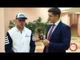 Интервью  Шлеменко после боя с  Василевским на M 1