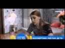 Бессмертник 94 серия анонс