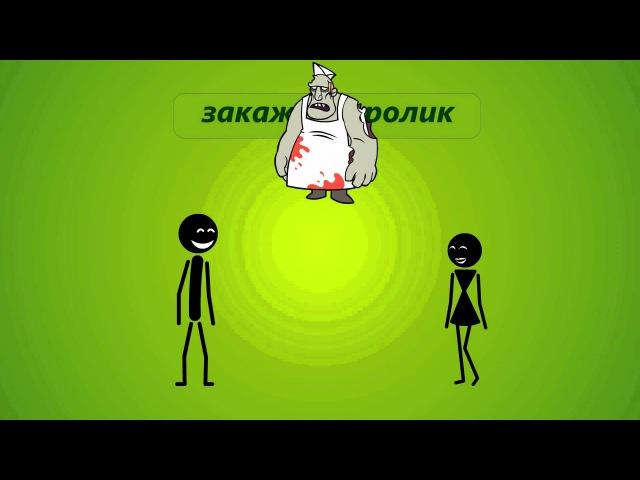 Чудеса анимации