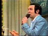 Муслим Магомаев Твои следы Песня года 1975