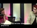 Interview with Gerard Way from My Chemical Romance 26 01 2011 russian subtitles