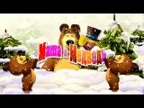 Маша и Медведь поздравляют с Новым Годом!  Готовый проект и стили для Proshow Produser
