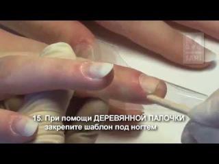 Гелевое наращивание на обкусанные ногти / дизайн нарощенных ногтей