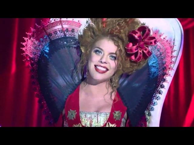 Анастасия Стоцкая Ты только мой Алиса в стране чудес