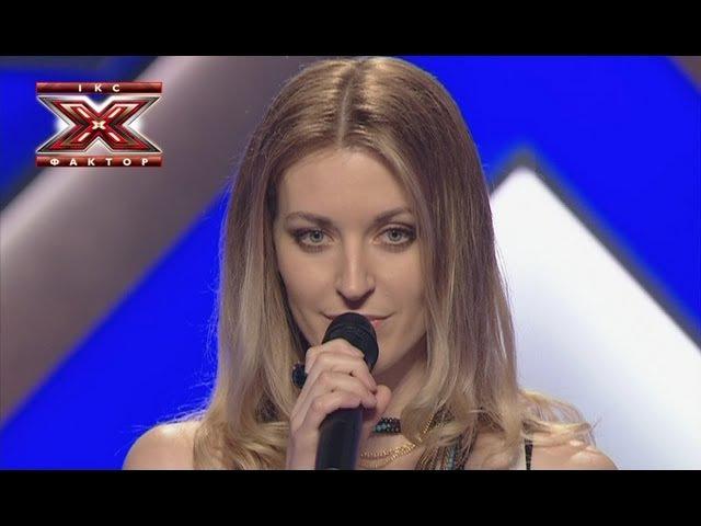 Евгения Безуглая - JY Crois Encore - Lara Fabian - Кастинг в Донецке - Х-Фактор 4 - 07.08.2013