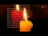 Список всех погибших в авиакатастрофе в Египте