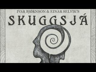 Skuggsjá - A Piece for Mind Mirror (2016)
