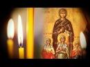 Умереть за веру подвиг святых Веры, Надежды, Любови и матери их Софии