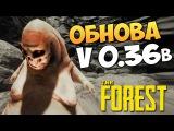 The Forest - Обзор Супер Катапульты!