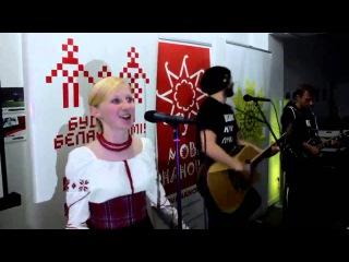 Сяргей Башлыкевіч - Жакі - Мова нанова