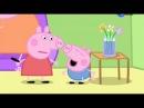 Свинка Пеппа - Новые Серии - На Русском Языке - Мультфильм - Сезон 1, Серии 5-6