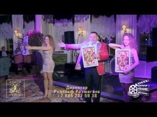 Сергей Листопад и Twins Sisters Shock (Близняшки Сестры Shock) Песня
