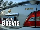 Небольшой, но комфортный Toyota BREVIS, 2003, 1JZ-FSE, 200 лс. - краткий обзор