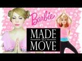 Обзор на куклу Барби