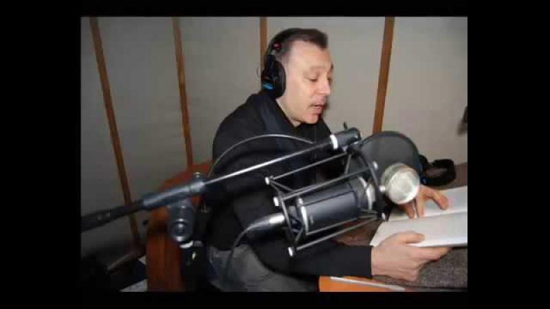 Смешной момент в процессе озвучки аудиокниги. Ненормативная лексика. С. Чонишвили - Пелевин
