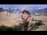 Urban Symphony Randajad _Странники
