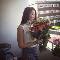 Мироненко Екатерина
