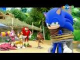 Соник Бум / Sonic Boom 1 сезон 19 серия -  Энергия бега (Карусель) online-multy.ru