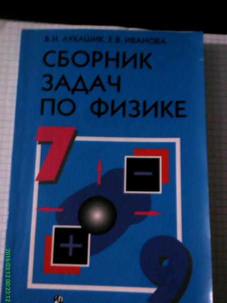 Лысенко Учебник Решебник