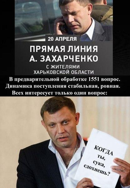 Даже при решении вопросов с безопасностью профинансировать выборы на оккупированном Донбассе пока невозможно, - Безсмертный - Цензор.НЕТ 8100