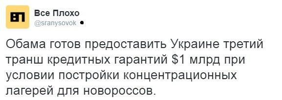 """""""Реформы в прокуратуре сегодня полностью приостановлены"""", - Сакварелидзе - Цензор.НЕТ 7930"""