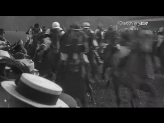 Дневники великой войны 4