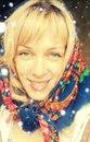 Ксения Лапина фото #14