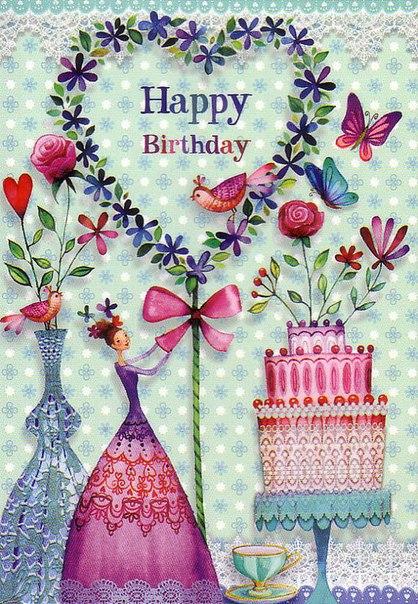 Поздравляем nata13 с Днём рождения! - Страница 6 J5WO-zxozZI