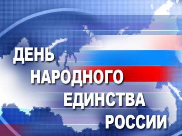 я тебя люблю россия песня: