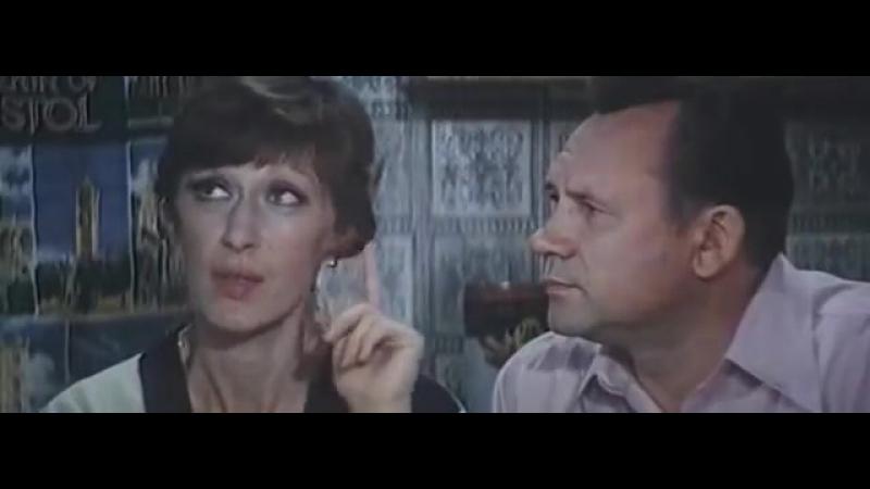 Поздние свидания (1980)