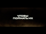 На гребне волны_ смотреть фильм и трейлер онлайн и скачать бесплатно на английском, русском языках на FS.to
