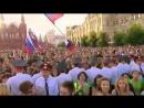 ГРУППА ЗЕМЛЯНЕ- Эй Страна; OFFICIAL VIDEO 2015