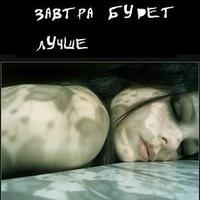 Елена Сиднева