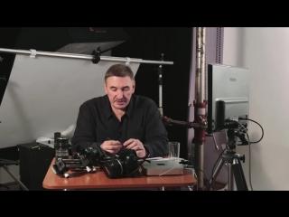 Олег Вайднер Урок 2. Объективы для предметной съемки