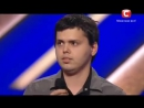 Х-Фактор_ Виталий Лисун_Прикол
