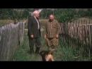 """«Белые росы» (Беларусьфильм, 1983) — """"А мы с тобой на клизмы согласились..."""""""