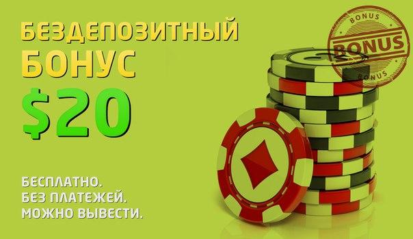 Бесплатные игры казино обезьяна