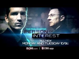 Подозреваемый / В поле зрения / Person of Interest.5 сезон.4 серия.Промо (2016) [HD]