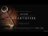 The Elder Scrolls V Skyrim - Hearthfire DLC трейлер в деталях [RUS HD]