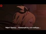 [ RUS.SUB ] Re: Zero kara Hajimeru Isekai Seikatsu. Episode 03-25 | Re: Жизнь в альтернативном мире с нуля. Серия 03-25