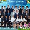 9 В Башкирская гимназия