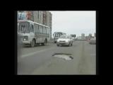 Причина плохих дорог!