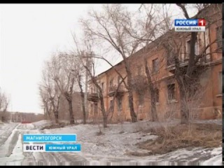 Обрушился балкон в Магнитогорске