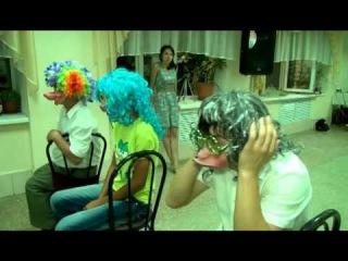 Смешные конкурсы на свадьбу для гостей видео
