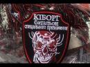 Кіборги заспівали гімн України перед смертю.