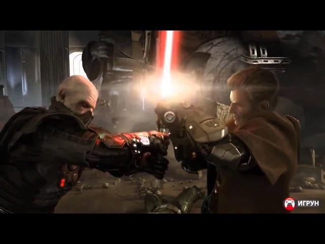 Игра Star Wars The Old Republic трейлер