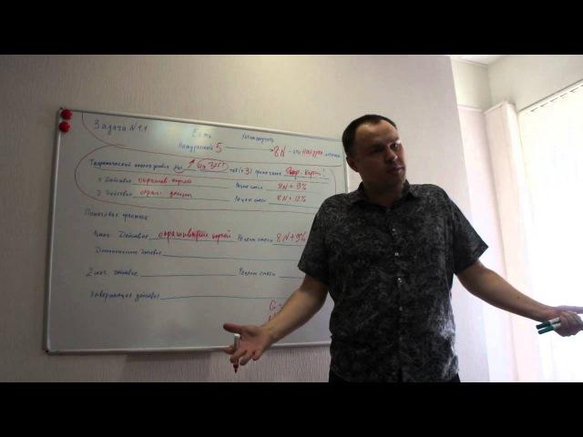 Инструкция по решению задач 1 по окрашиванию смотреть онлайн без регистрации